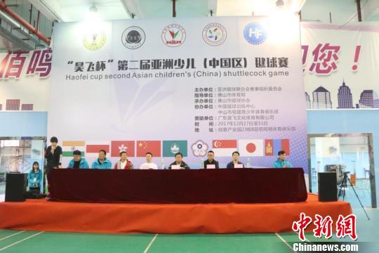 第二届亚洲少儿毽球赛佛山开幕