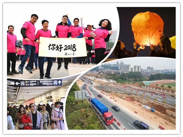 12月31日焦点图:进出城宜避开三岸到南宁东路段