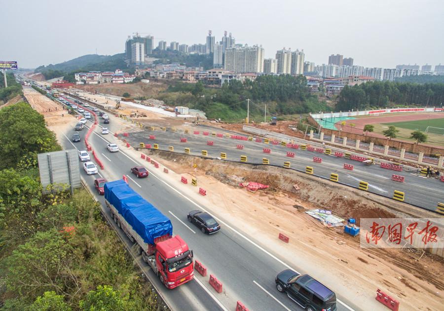 1月1日焦点图:进出城宜避开三岸到南宁东路段
