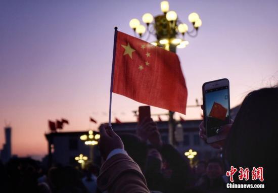 2018年1月1日,随着晨曦的第一缕阳光照耀在天安门广场,五星红旗冉冉升起。数万民众现场观看了2018年的第一场升国旗仪式。<a target='_blank' href='http://www.chinanews.com/' ></table>中新网</a>记者 李霈韵 摄