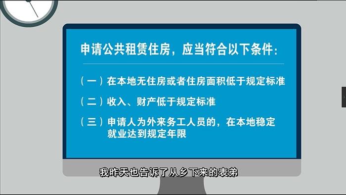 广西大力宣传公租房政策 鼓励符合条件的人员申请