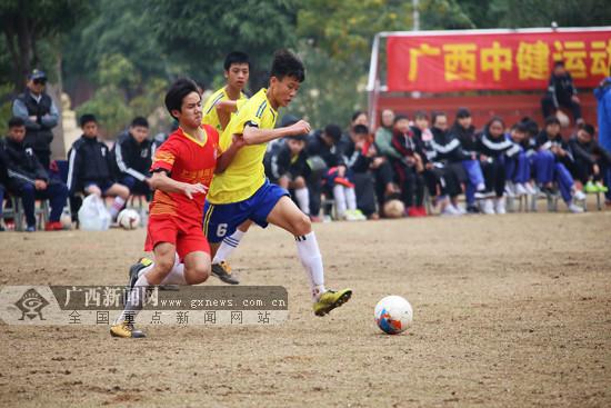 2018广西校园足球邀请赛:吹响校际足球交流号角