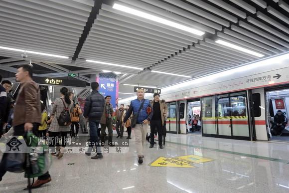 2018年元旦假期南宁地铁客运量突破两百万人次(图)