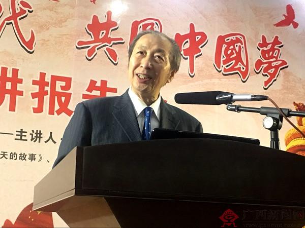 《春天的故事》作者回到故乡兴安 开讲共圆中国梦