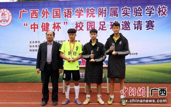 图为广西广外附校校长黄灿为获奖运动员颁奖。张竞文 摄