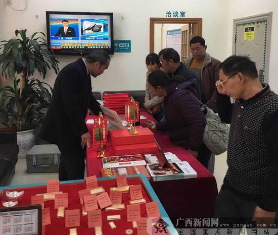 农行龙州县支行抢抓贵金属销售旺季促营销
