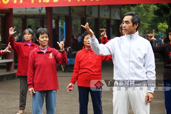 体育惠民落实处 南宁市开展全民健身联建共建活动