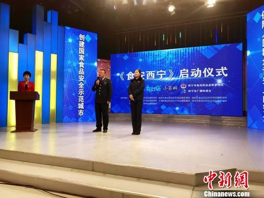 青海西宁请媒体进餐馆后厨 直击舌尖上的安全
