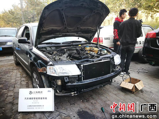 图为广西小汽车安装汽车智能辅助防撞系统。