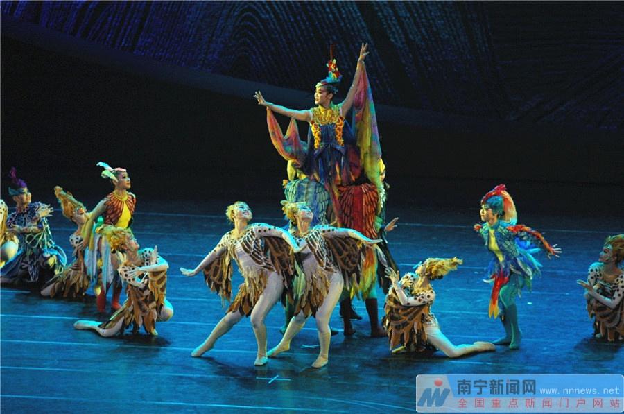 大型壮族舞剧《百鸟衣》在广西文化艺术中心上演