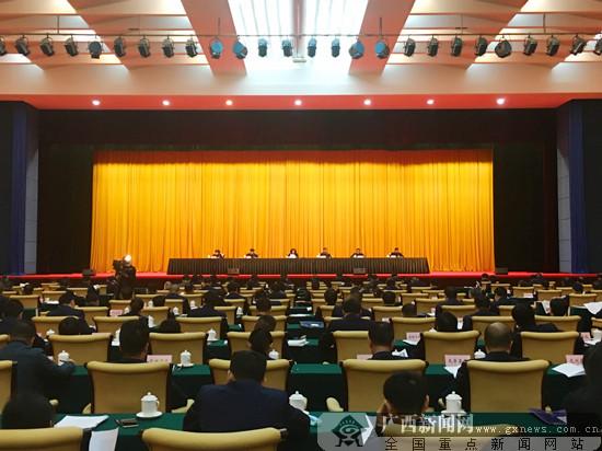 广西工商行政管理工作会部署2018年工作