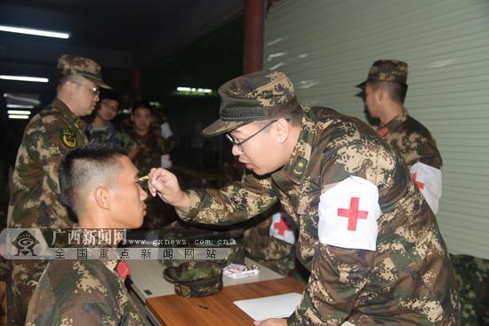 武警广西总队医院为一线官兵提供医疗服务(图)