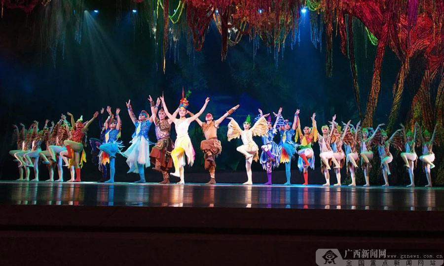 大型壮族舞剧《百鸟衣》广西文化艺术中心首演