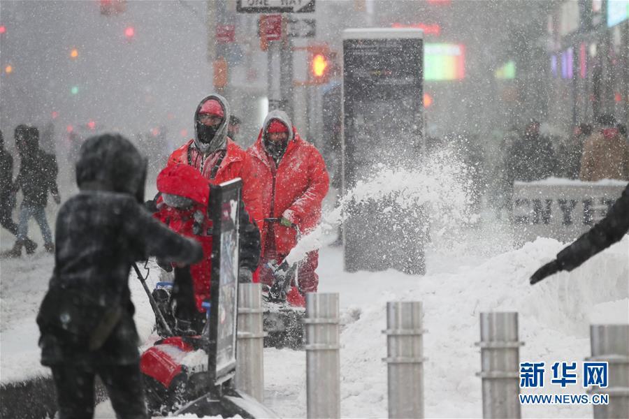 (国际)(3)美国纽约紧急应对罕见暴风雪