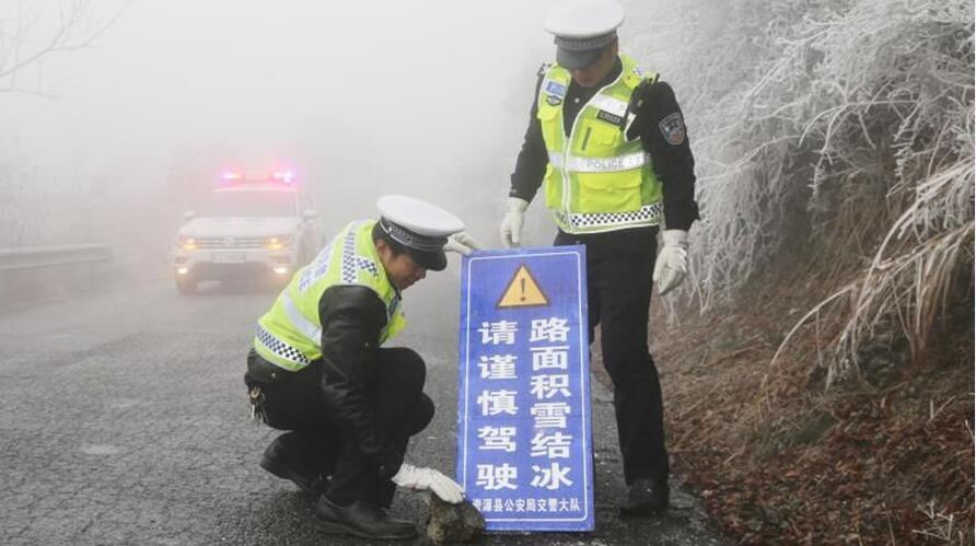 桂林资源、全州现雾淞美丽景观 乐坏游客忙坏交警