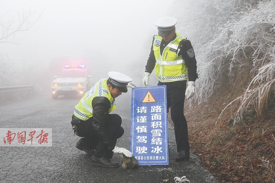 1月6日焦点图:寒潮来袭 桂北地区出现雾凇