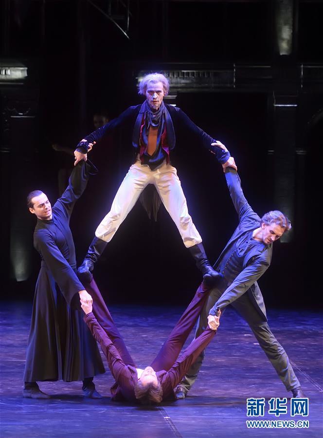 (文化)(4)芭蕾舞剧《卡拉马佐夫兄弟》在京演出