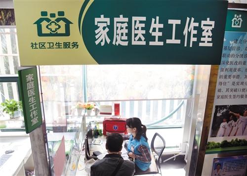 """南宁推进""""医养结合""""建设 打造养老服务新模式"""