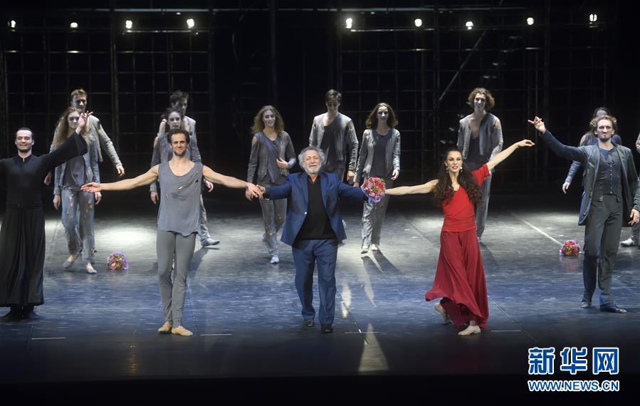 (文化)(5)芭蕾舞剧《卡拉马佐夫兄弟》在京演出