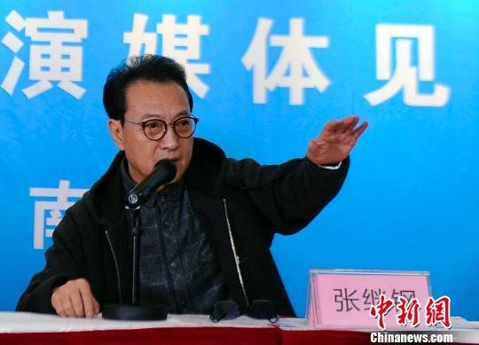 张继钢:将为广西创作《侗族大歌》等四部大型舞蹈剧