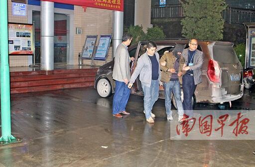 用冥币调包诈骗5名嫌疑人落网 涉案金额达4万余元
