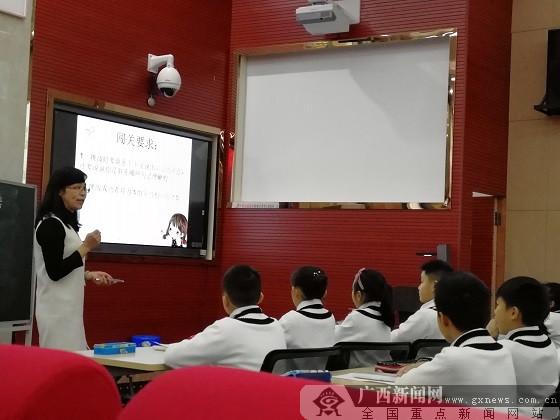 2017年秋季小学语文复习研讨 孩子们学习更有兴趣