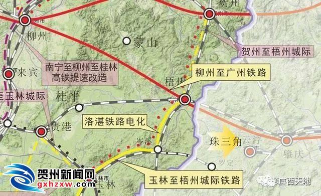 贺州至梧州城际铁路项目启动