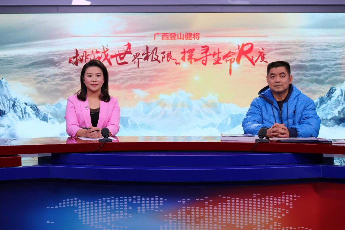 """广西新闻网:广西登山健将发起""""7+2""""极限探险活动"""