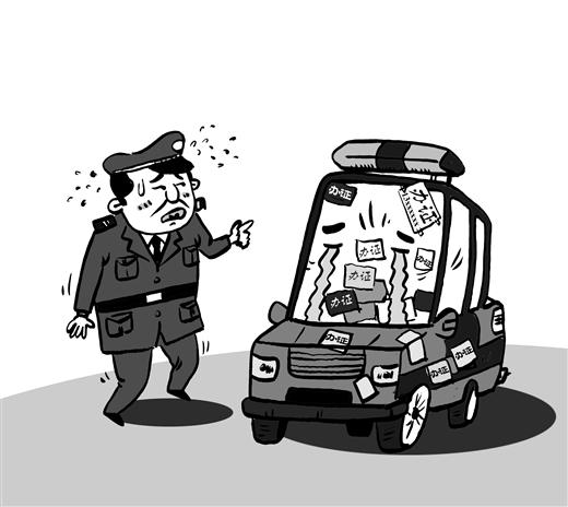 """【画中话】警车被""""广告"""""""