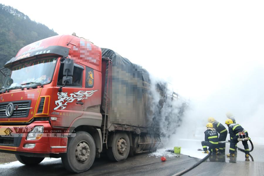 百色:货车满载汽车零件在公路上起火 消防降火魔