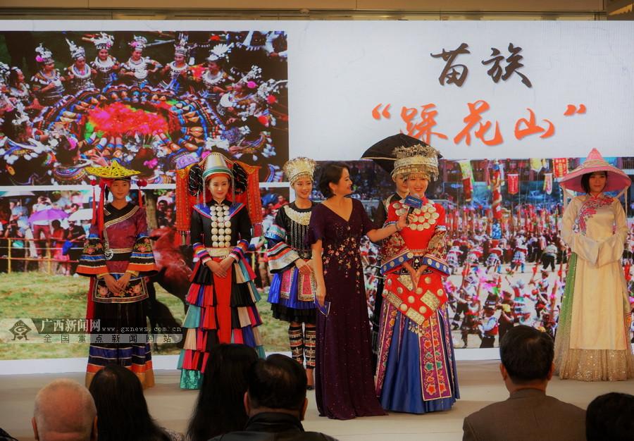 广西旅游立体推介惊艳香港民众 推动桂港深度游