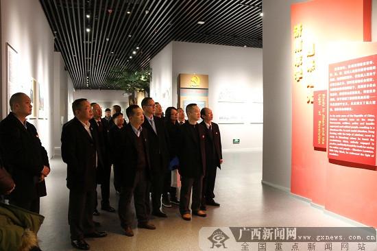 农行南丹县支行红色教育主题党日活动