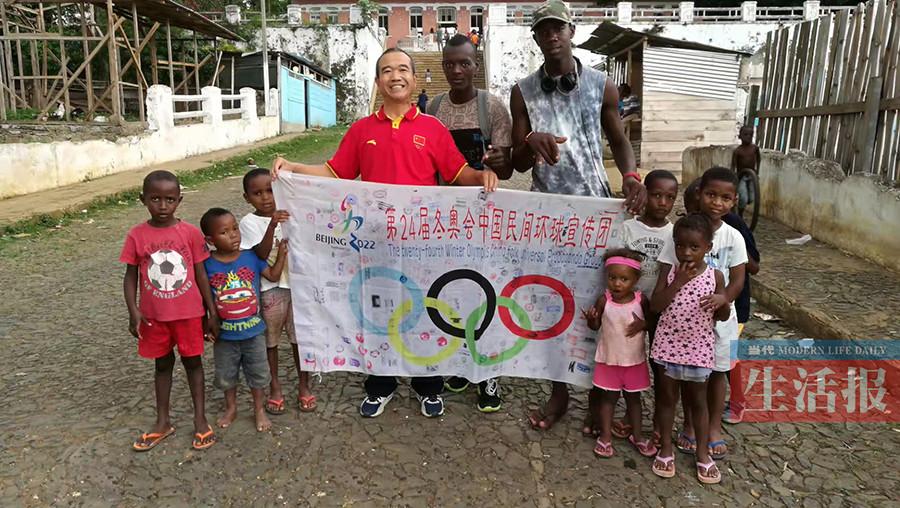 边旅行边宣传奥运 不到20年他已几乎走遍全球(图)
