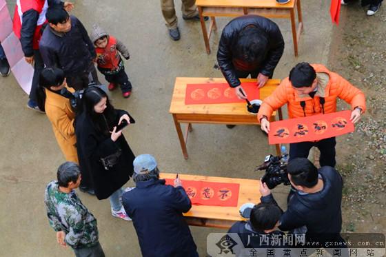 文化迎春 艺术为民——中国国家画院赴隆安慰问