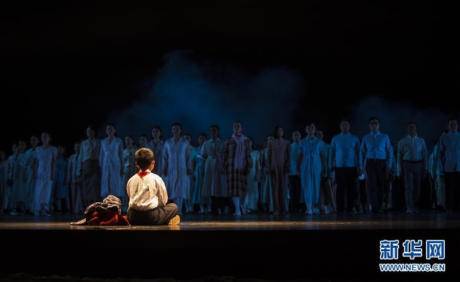 (文化)(4)第三届中国歌剧节闭幕 原创歌剧《拉贝日记》压轴