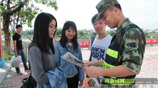 东兴边防派出所打造覆盖军警民的国防教育大课堂