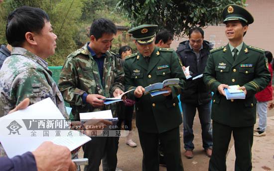 宁明边防武警深入村屯开展禁毒宣传(图)