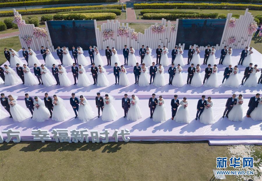 (社会)(1)福建厦门:百名建设者举行集体婚礼