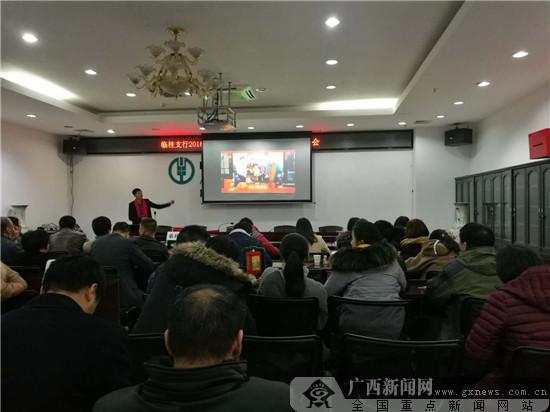 农行临桂县支行掀起贵金属贺岁产品营销热潮