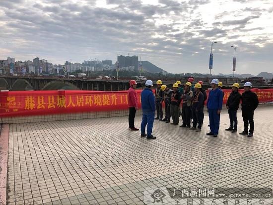 藤县县城人居环境提升工程举行开工仪式