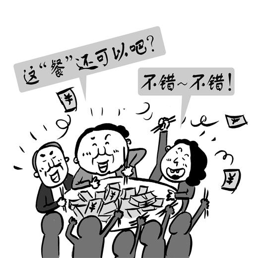 """【画中话】老师""""吃食堂"""""""