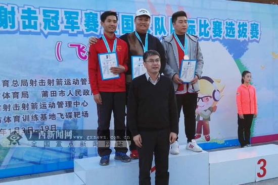 陈宇曦夺金 创造广西运动员男子多向飞碟最好成绩