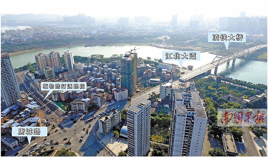 """1月13日焦点图:""""柳州之门""""露真容 白沙大桥主塔合龙"""