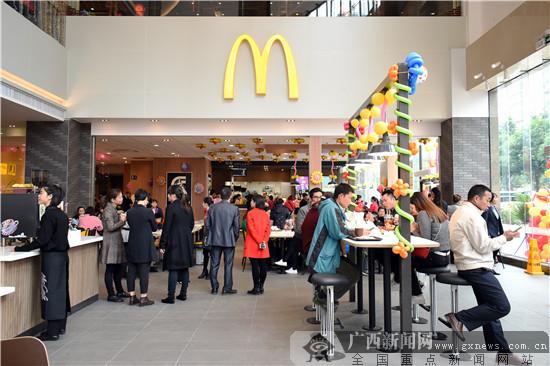 """广西麦当劳首家""""未来餐厅""""登陆南宁"""