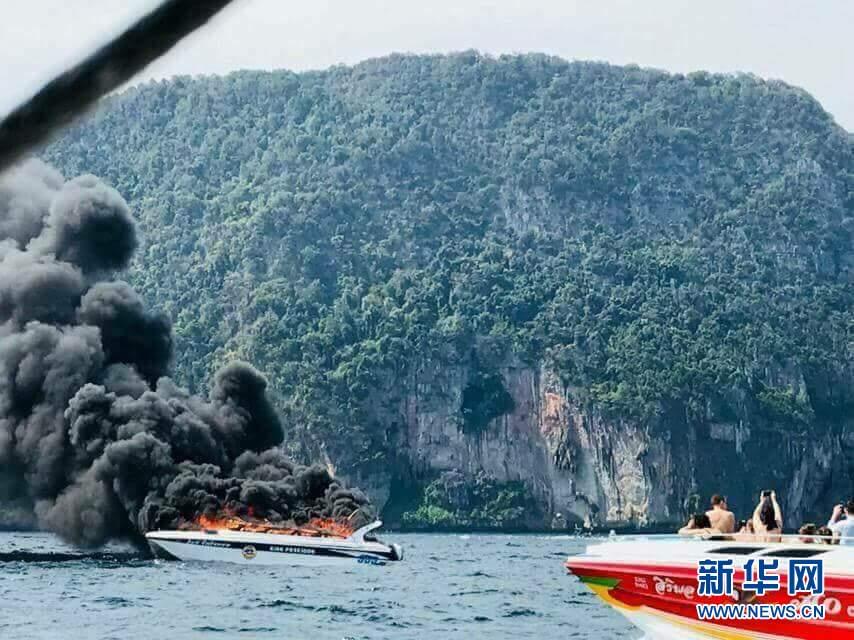 (国际)一艘快艇在泰国皮皮岛海域爆炸致多名中国游客受伤