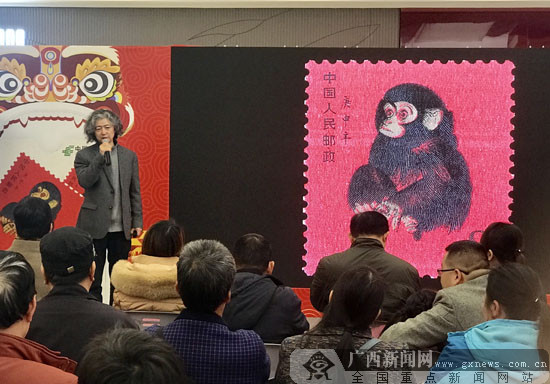 """""""盛事迎新""""国际邮票雕刻大师姜伟杰见面会举办"""