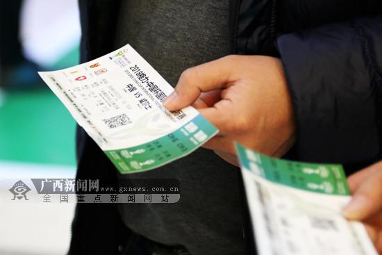 2018中国杯球票全面开售 幸运球迷获赠世界杯门票