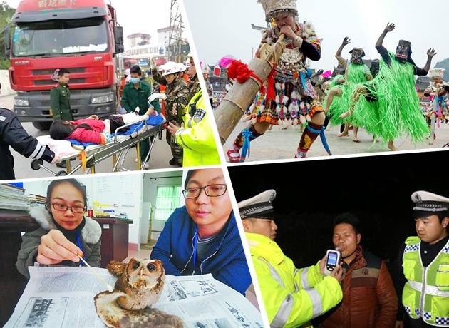 1月16日焦点图:南宁一货车与电驴碰撞 四岁女童殒命