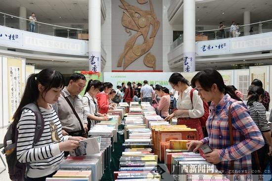 广西图书馆不断创新举措 彰显特色丰富服务内涵