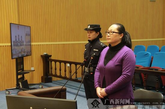 原柳江县县长田雯受贿案一审开庭 受贿近400万
